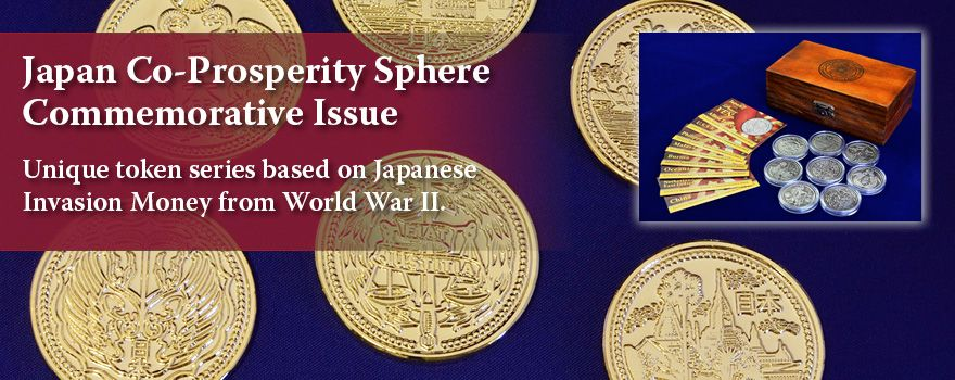 Japan Co-Prosperity Sphere Commemorative-token